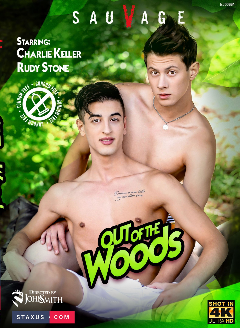"Neue DVD: ""Out Of The Woods"" ab sofort erhältlich!"
